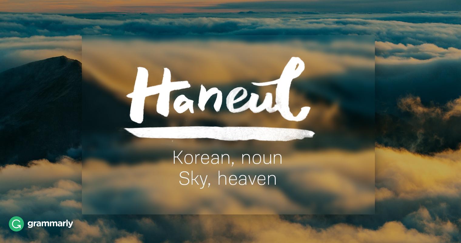 Haneul Definition