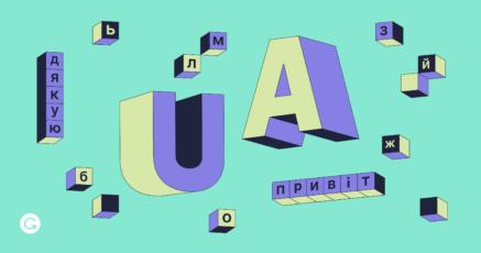 Announcing UA-GEC: A Grammatical Error Correction Dataset for the Ukrainian Language